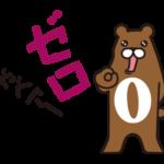 魯山LINEスタンプ制作画像